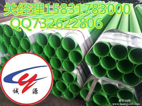 广西省内外涂塑复合钢管厂家