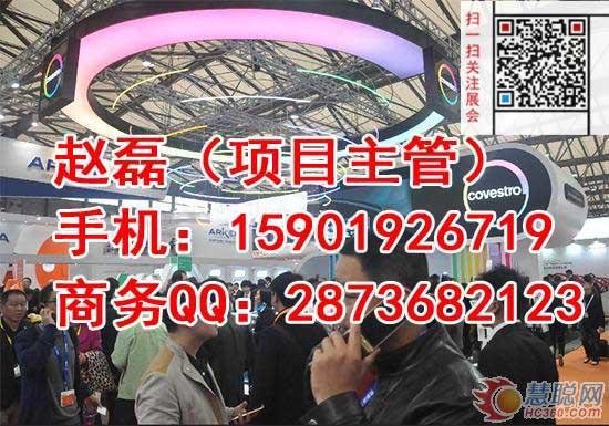 2018中国最大建筑装饰涂料展销会