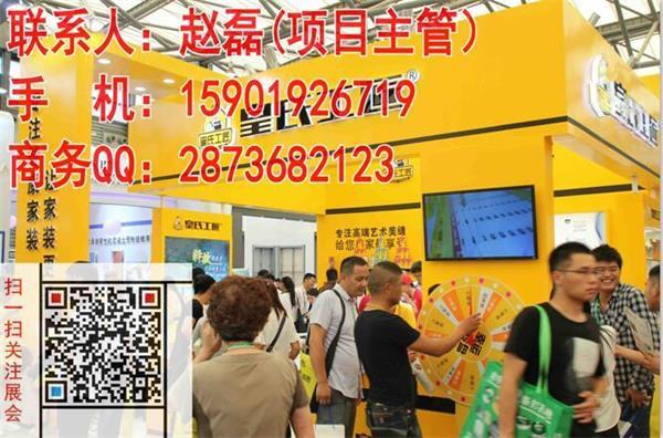 2018上海建博会【主办单位】中国最大建博会【官方网站】