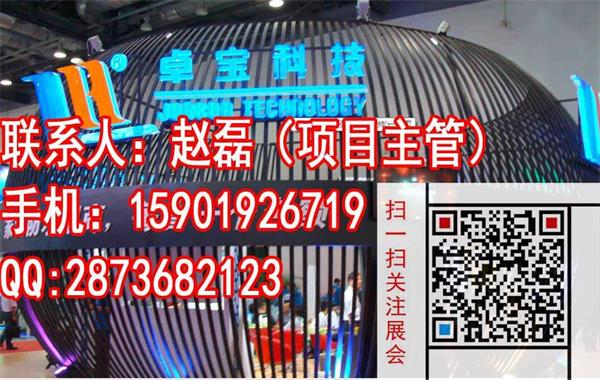 2018第十四届上海国际屋面和建筑防水技术展览会(RBW EXPO 2018)