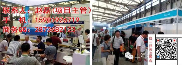 欢迎光临2018中国木工机械展览会官方网站补贴