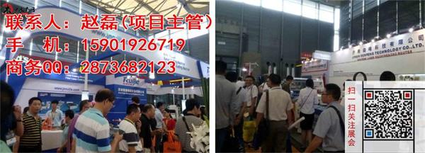 2018中国木工机械展览会主办单位报名