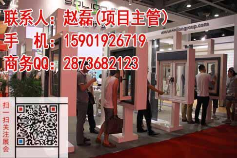 2018上海门窗幕墙展览会主办方官方网站