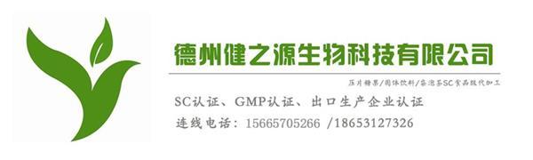 阿胶片/阿胶压片糖果 厂家OEM代加工 食品级认证