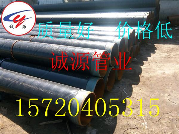 聚氨酯保温钢管生产厂家黔西南