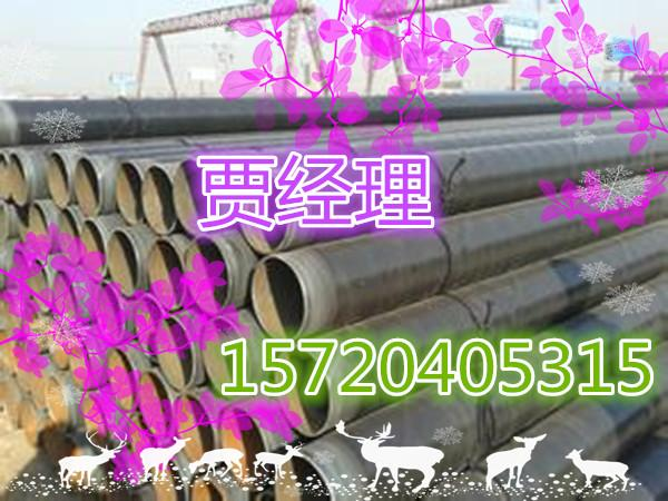 缠绕式三层聚乙烯涂覆防腐螺旋焊管便宜销售
