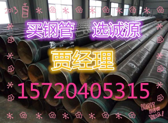 杭州三层聚乙烯外防腐螺旋管