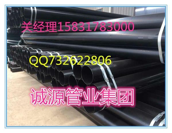 重庆重防护双金属护桥复合钢管的介绍