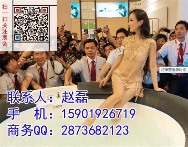 2018上海国际卫浴展览会【参展补贴】