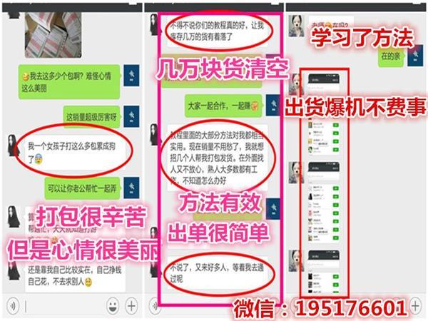 安卓微信强制爆粉软件下载【日满500精准粉】个人微信怎么加人快