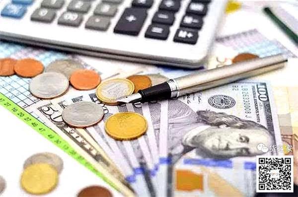 货之家,供应链金融,出口退税,跨境电商综合税,出口贷款融资