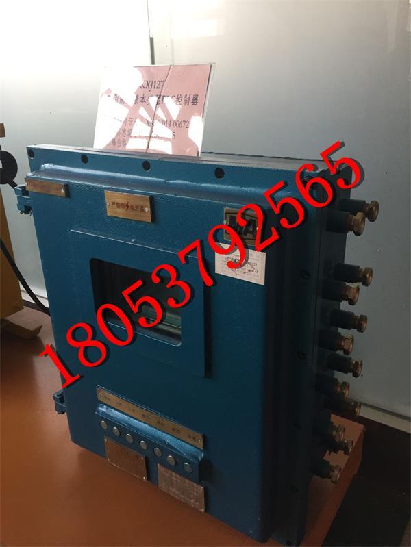 煤礦用控制器隔爆兼本安PLC控制器廠家批量供應