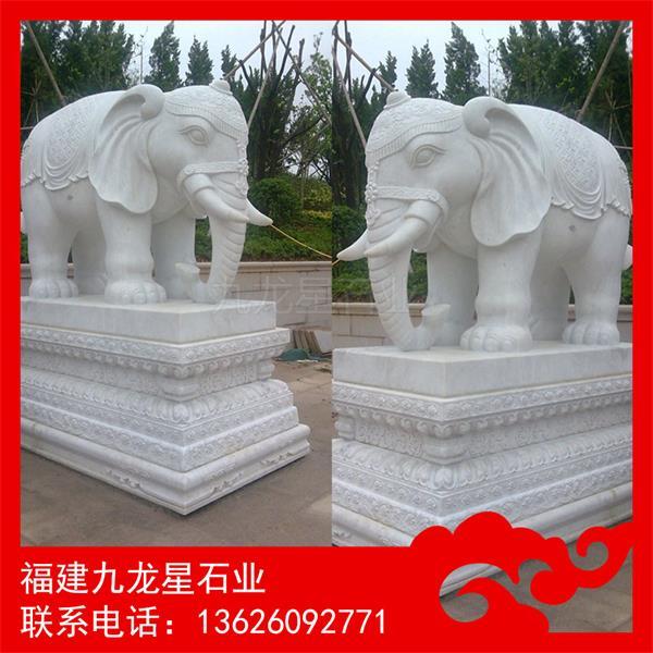 门口石雕大象 汉白玉大象 石材大象