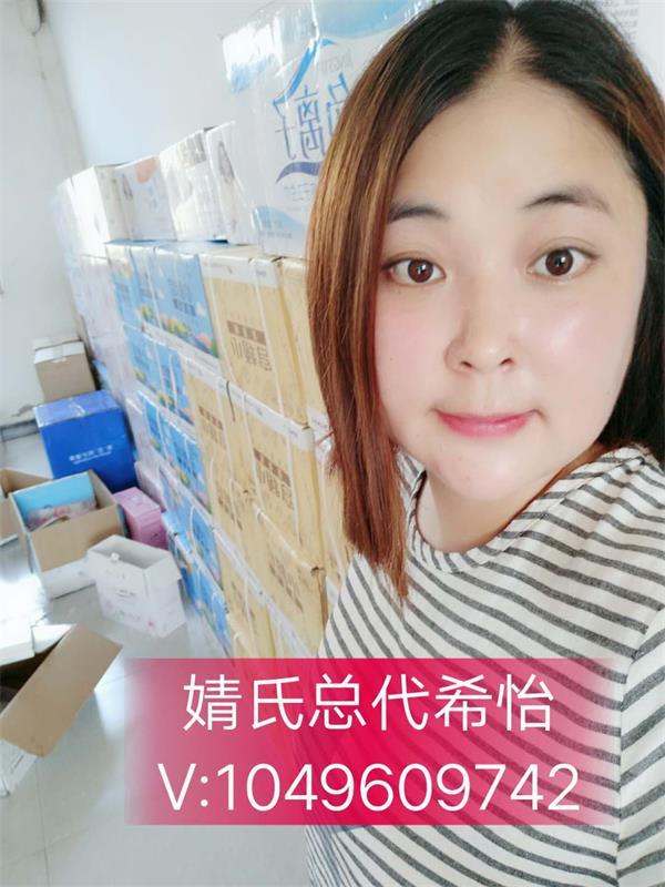 聚米微商有什么不一样?婧氏产品好卖舒芯宝怎么卖?