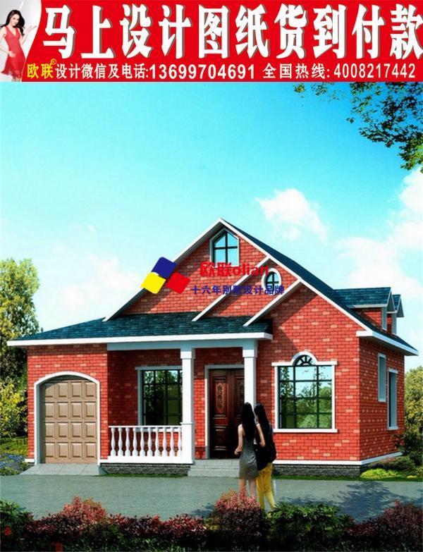 2层别墅设计图二层别墅设计图农村建房图纸8x12R4